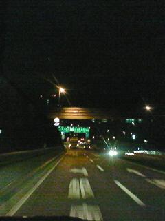 20080114-1.jpg