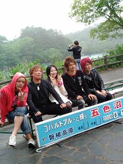 20090607.jpg