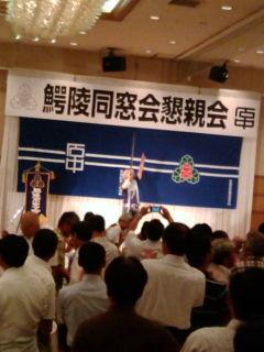 20090815-2.JPG