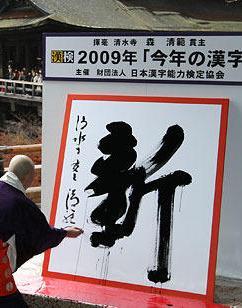 20091211.jpg