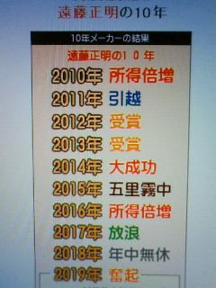 20100109-1.jpg