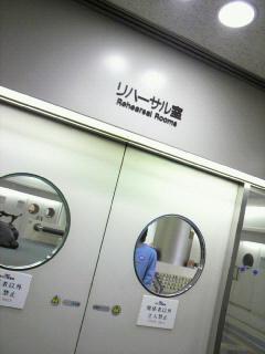 20110202-1.jpg