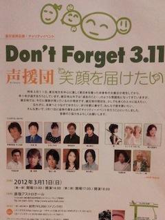 20120311-1.jpg