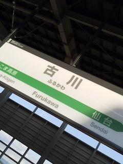 20120912-1.jpg
