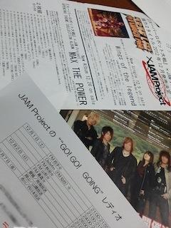 20121127-1.jpg