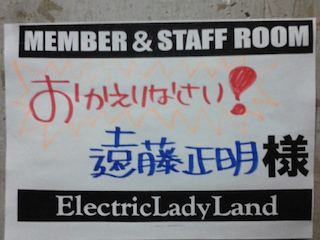 20130928-3.png