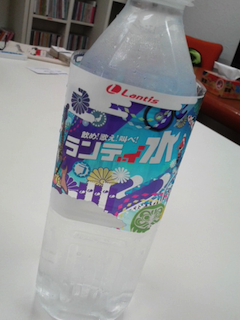 20140702-2.png