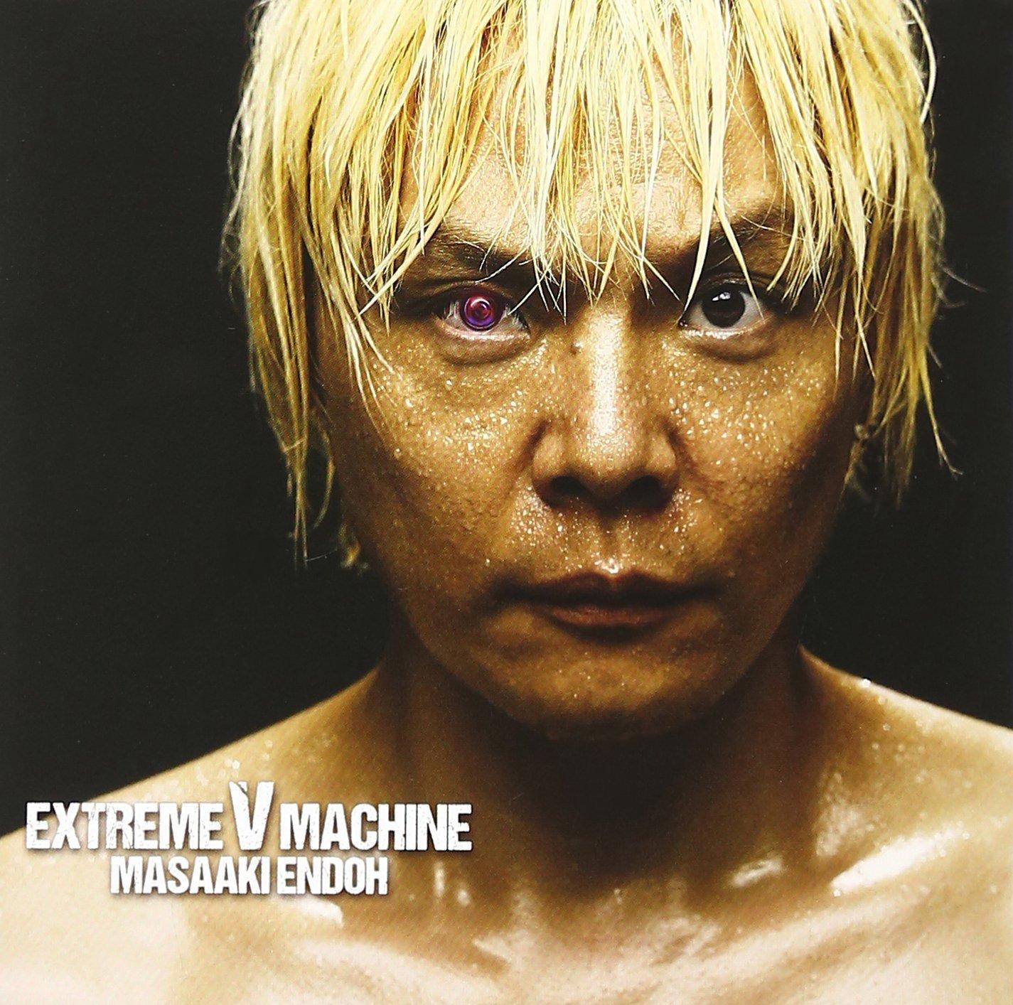 EXTREME V MACHINE(初回限定盤)