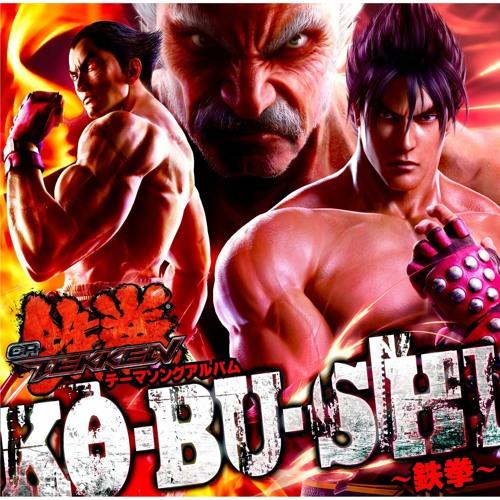 KO・BU・SHI 〜鉄拳〜