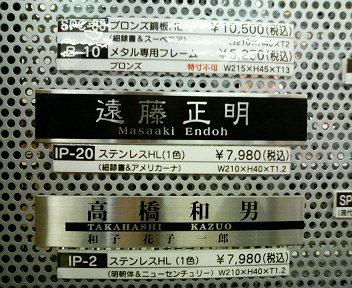 20071001-1.jpg