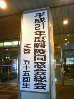 20090815-1.JPG