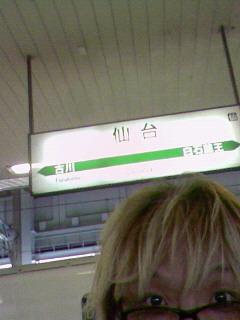20100308-1.jpg