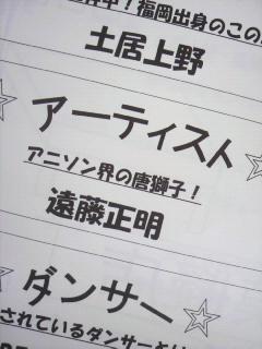 20101017-2.jpg
