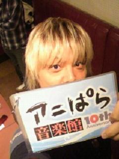20110111.jpg