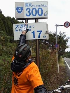 20121018-3.jpg