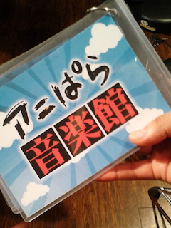 20130709-1.png