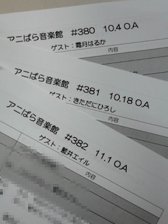 20130910-1.png