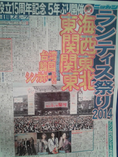 20140226-4.png