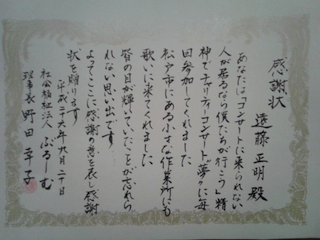 20140920-3.png