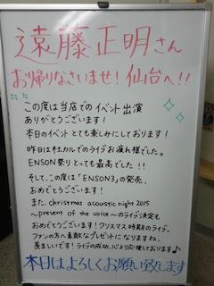 20151012-2.jpg