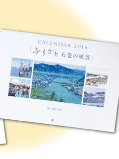 20151218-1.jpg