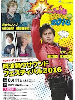 20160810-2.jpg