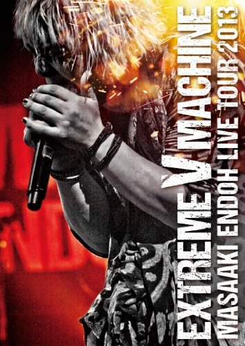 遠藤正明 LIVE TOUR 2013~EXTREME V MACHINE~ LIVE DVD